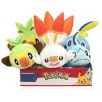Pokemon 8 Inch Plush: Sword & Shield Set of 3 - Grookey, Sobble & Scorbunny